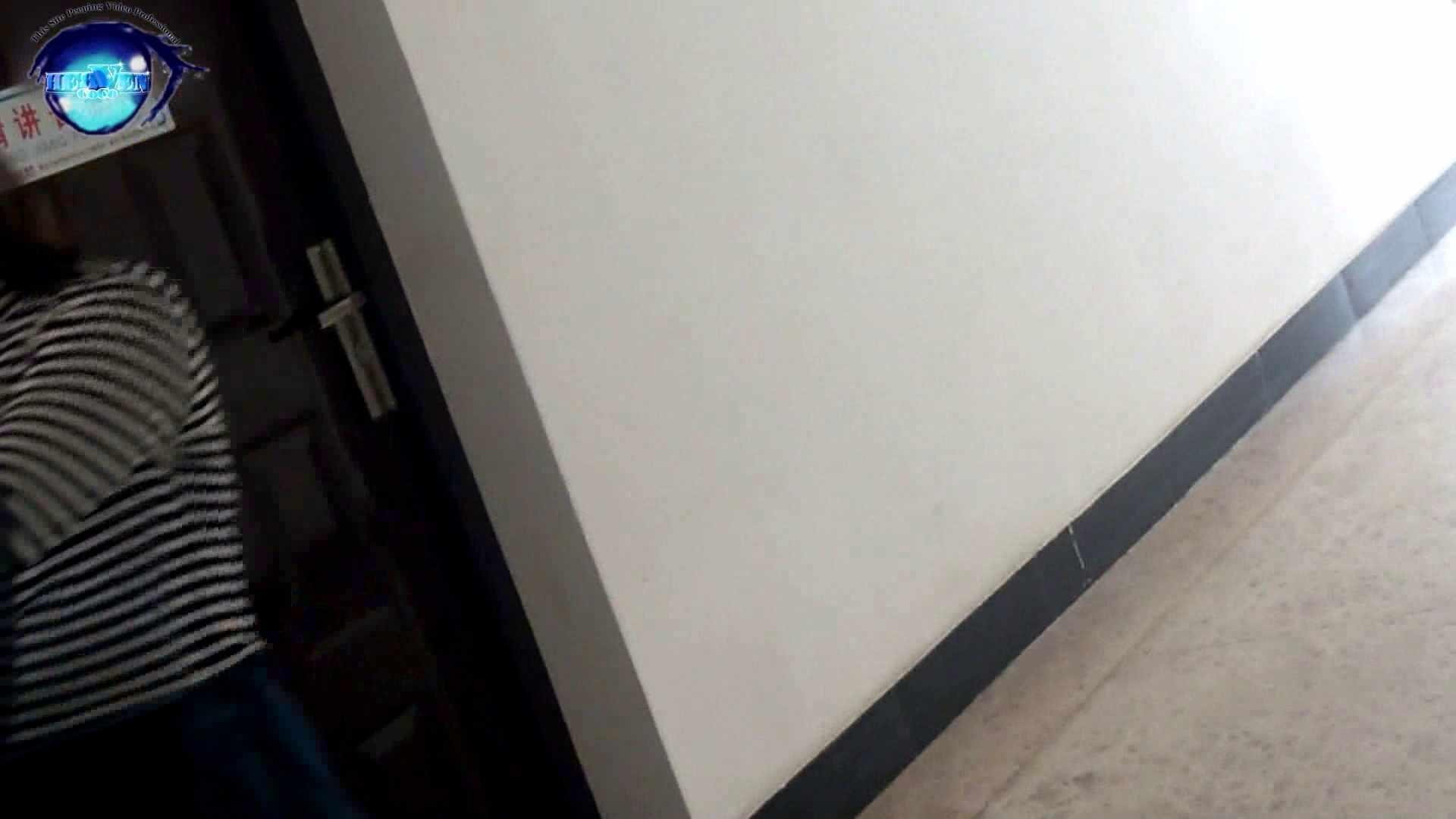 GOD HAND 芸術大学盗撮‼vol.08 盗撮シリーズ 戯れ無修正画像 106PIX 32