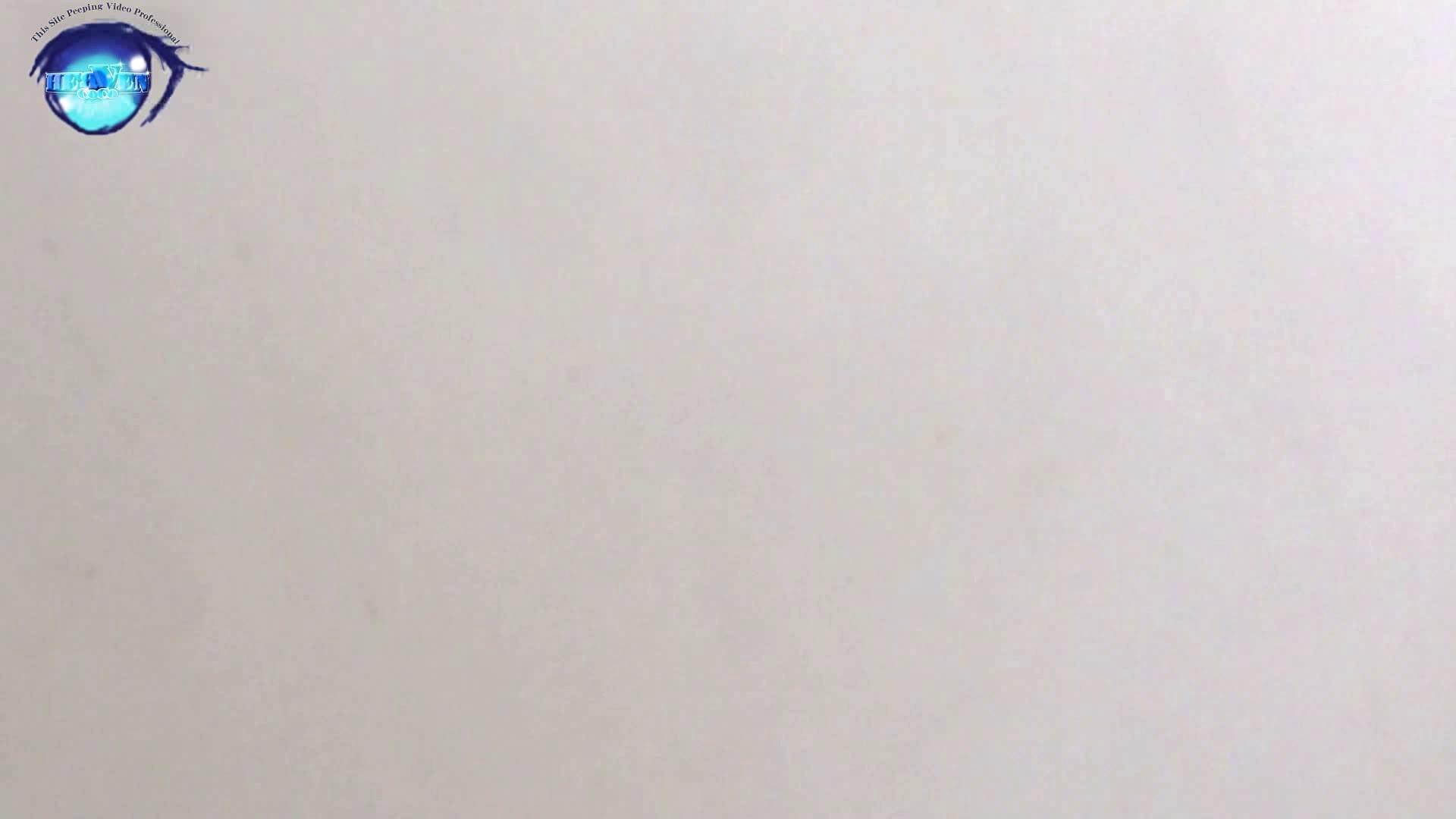 GOD HAND 芸術大学盗撮‼vol.08 洗面所編  106PIX 45
