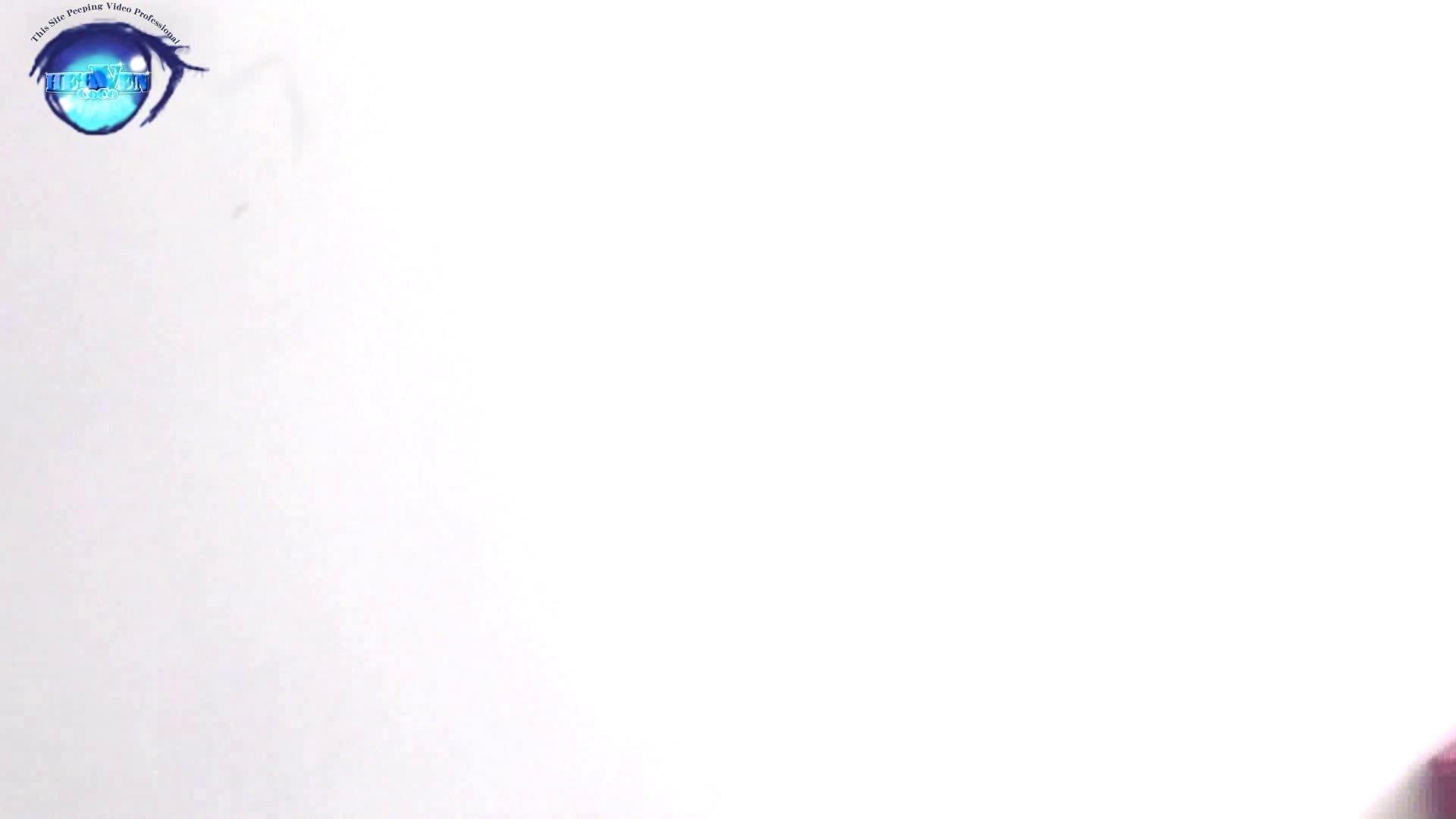 GOD HAND 芸術大学盗撮‼vol.08 洗面所編 | 投稿  106PIX 46