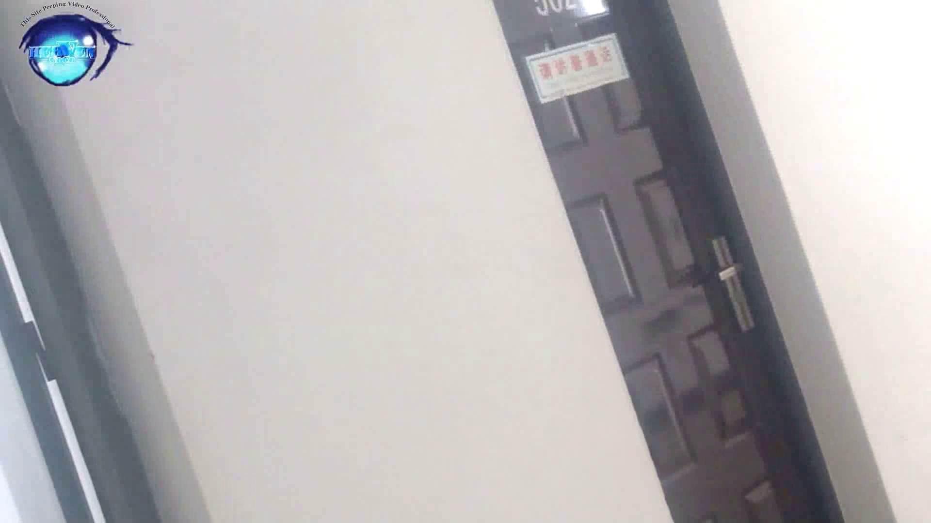 GOD HAND 芸術大学盗撮‼vol.08 盗撮シリーズ 戯れ無修正画像 106PIX 50