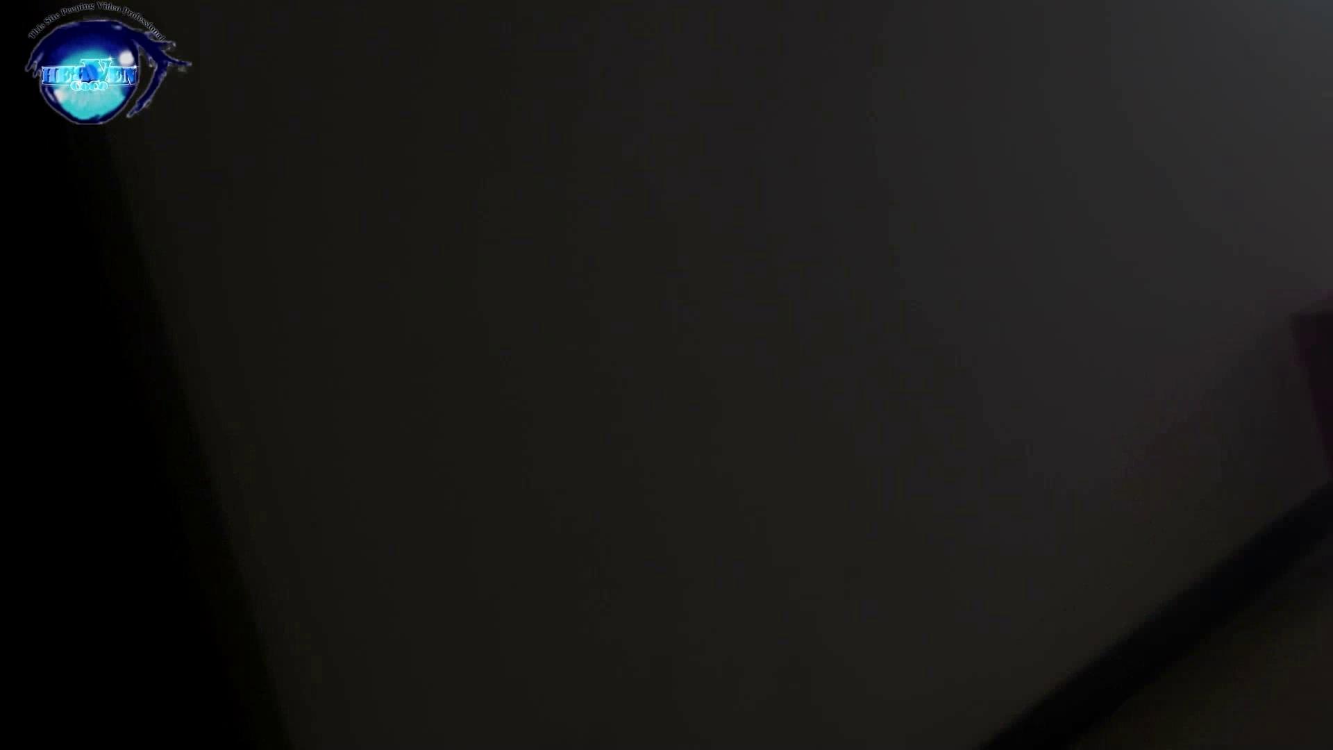 GOD HAND 芸術大学盗撮‼vol.08 盗撮シリーズ 戯れ無修正画像 106PIX 77