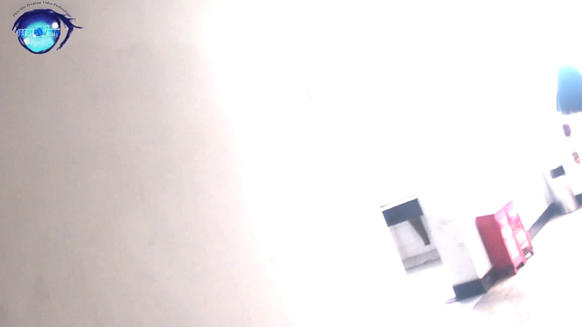 GOD HAND 芸術大学盗撮‼vol.08 盗撮シリーズ 戯れ無修正画像 106PIX 89