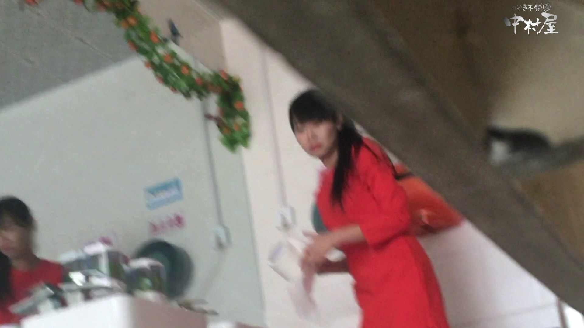 GOD HAND 芸術大学盗撮‼vol.106 盗撮シリーズ 濡れ場動画紹介 75PIX 14
