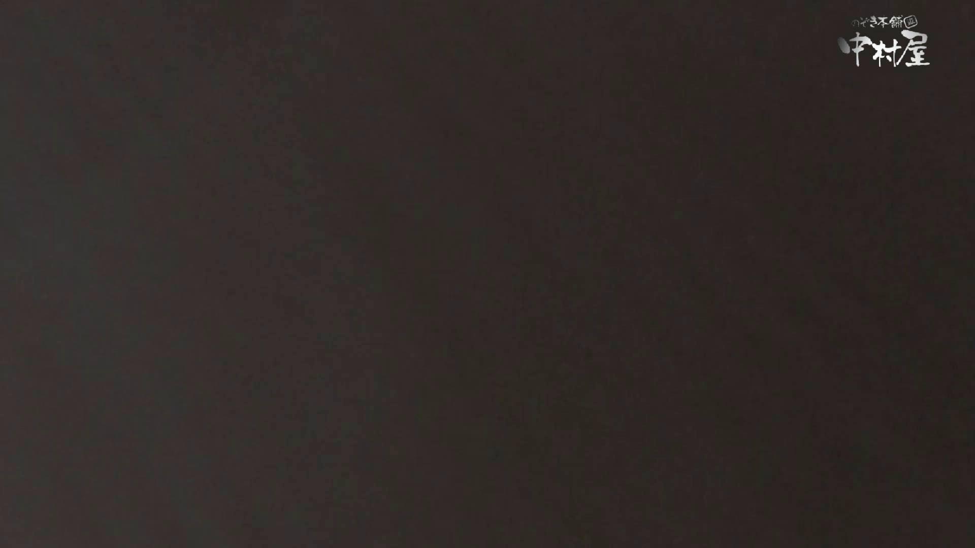 GOD HAND 芸術大学盗撮‼vol.107 投稿  94PIX 24