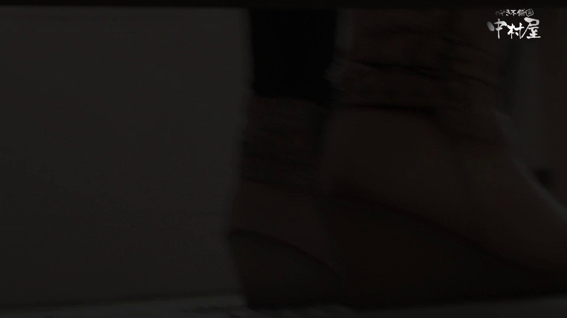 GOD HAND 芸術大学盗撮‼vol.108 洗面所編   盗撮シリーズ  77PIX 46