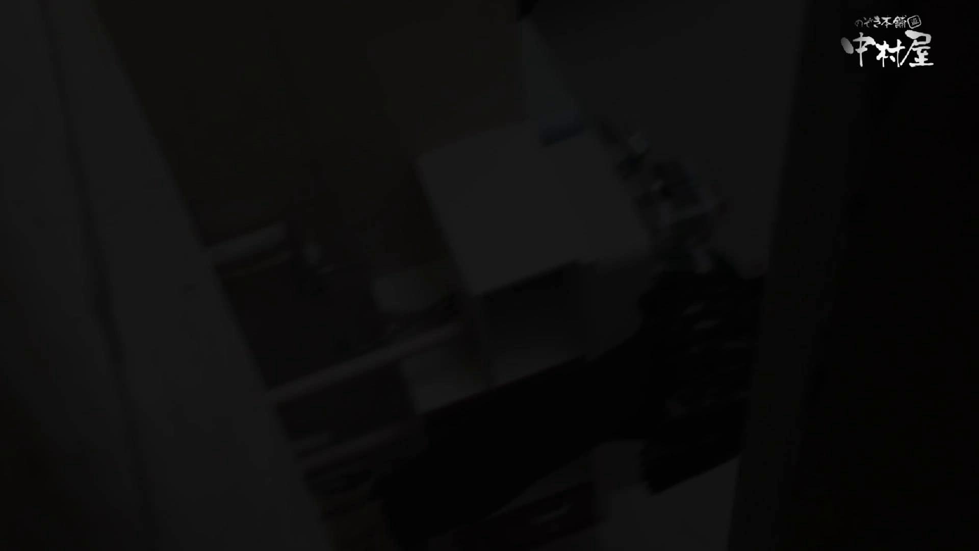 GOD HAND 芸術大学盗撮‼vol.108 投稿 濡れ場動画紹介 77PIX 50