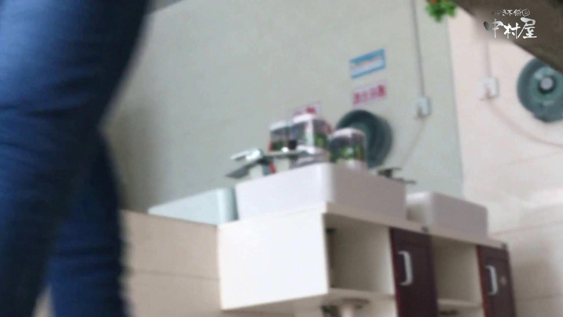 GOD HAND 芸術大学盗撮‼vol.108 洗面所編   盗撮シリーズ  77PIX 61
