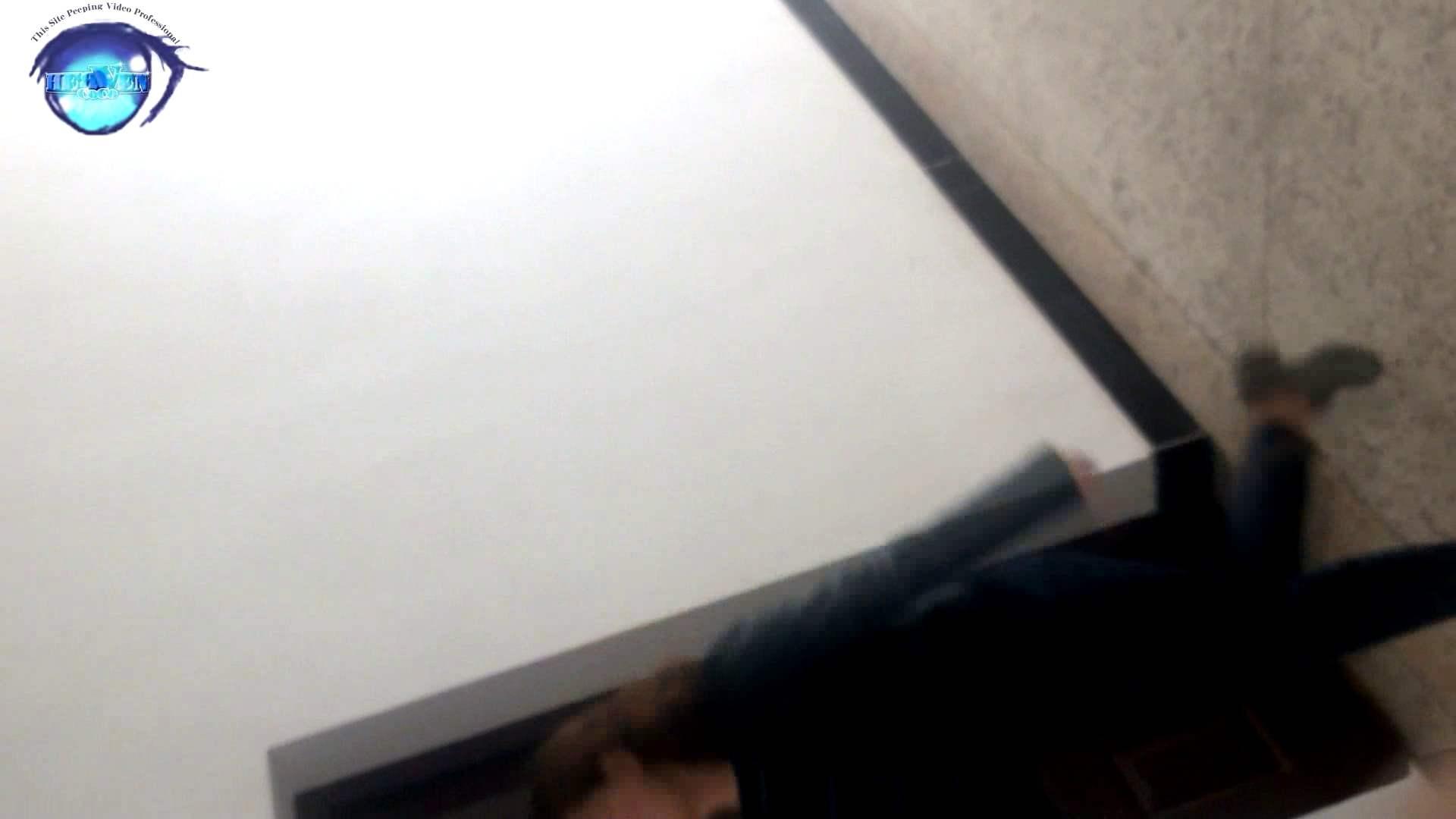 GOD HAND 芸術大学盗撮‼vol.10 盗撮シリーズ ワレメ動画紹介 112PIX 32