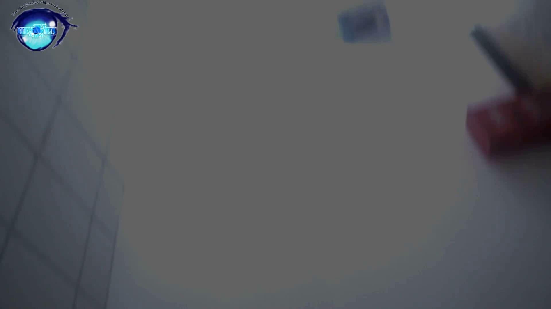GOD HAND 芸術大学盗撮‼vol.10 盗撮シリーズ ワレメ動画紹介 112PIX 35