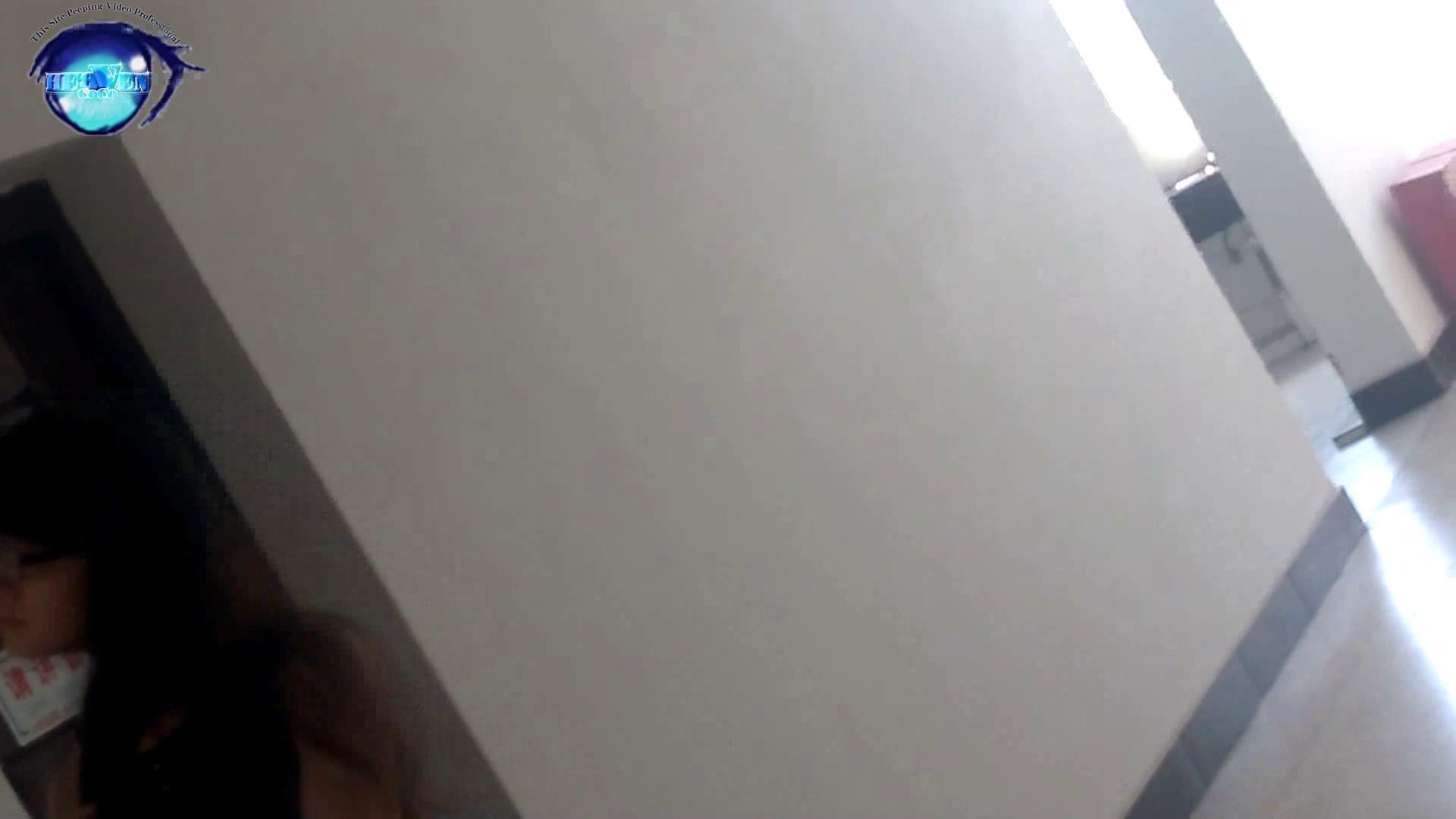 GOD HAND 芸術大学盗撮‼vol.10 盗撮シリーズ ワレメ動画紹介 112PIX 92