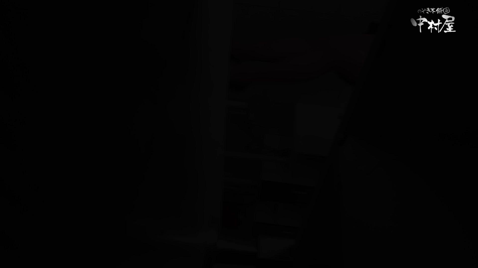 GOD HAND 芸術大学盗撮‼vol.110 投稿   盗撮シリーズ  94PIX 19