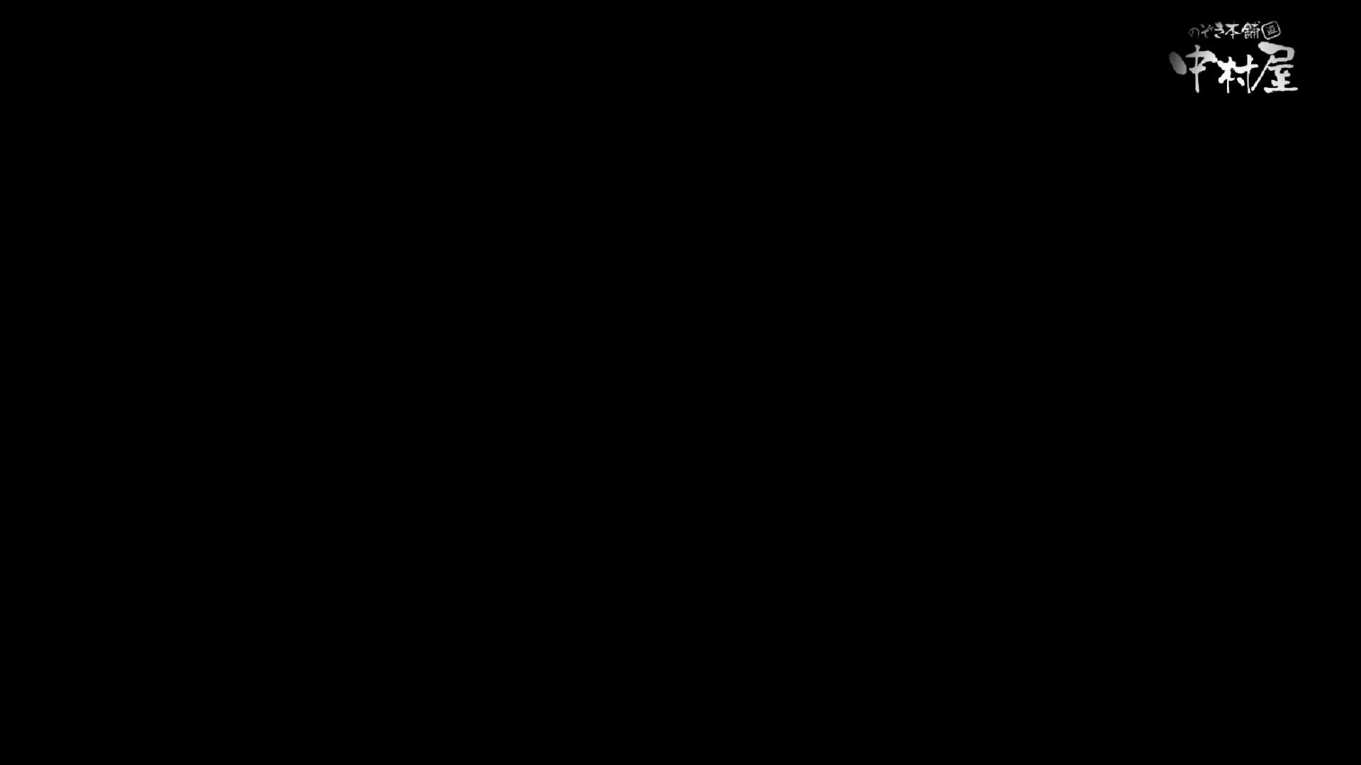 GOD HAND 芸術大学盗撮‼vol.110 投稿   盗撮シリーズ  94PIX 22