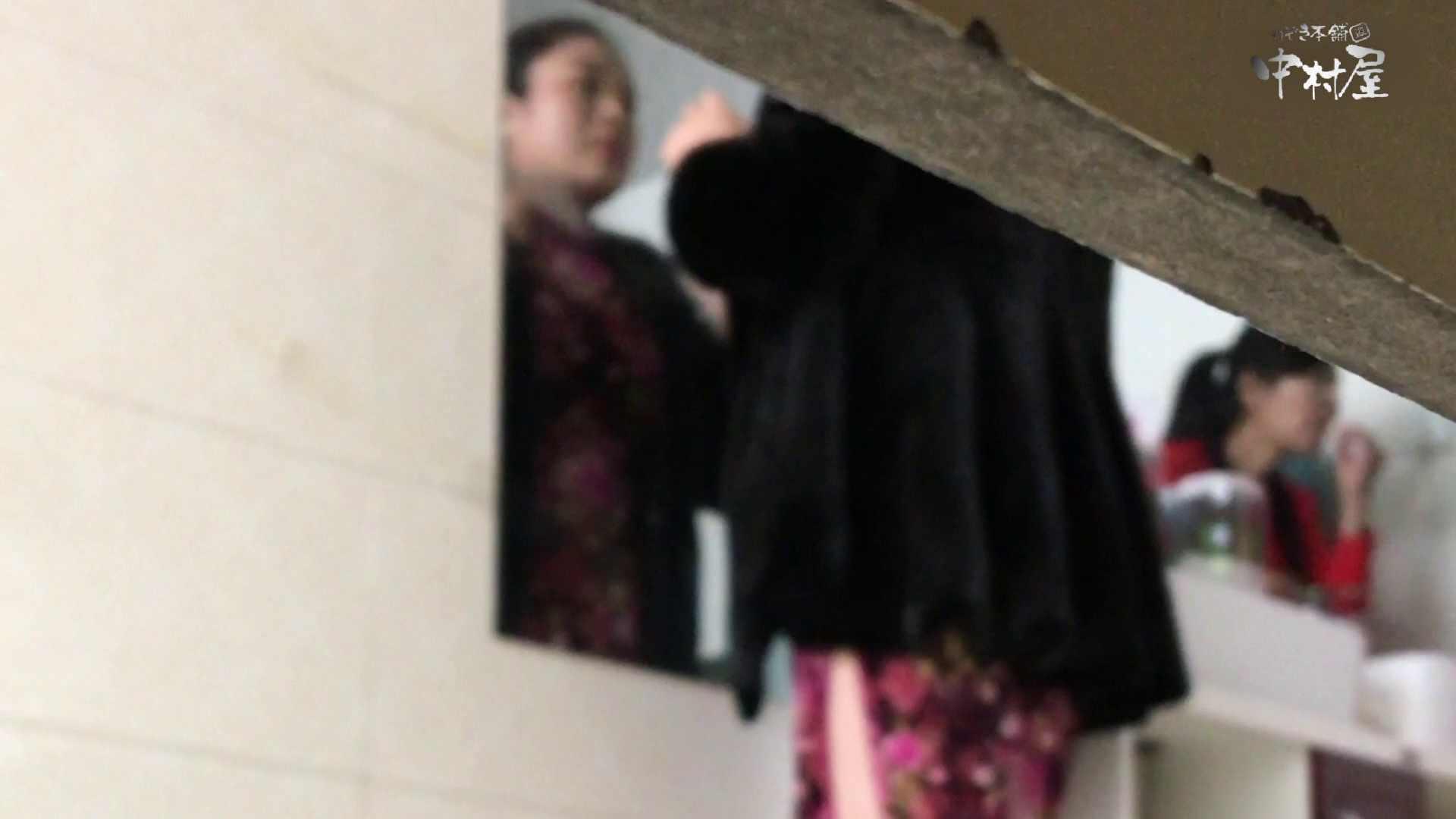 GOD HAND 芸術大学盗撮‼vol.110 投稿   盗撮シリーズ  94PIX 25