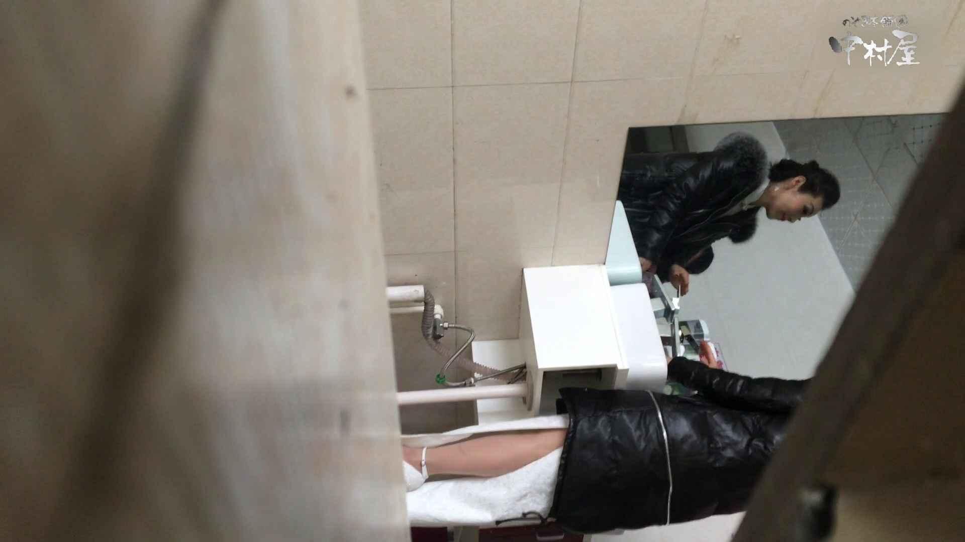 GOD HAND 芸術大学盗撮‼vol.110 洗面所編 おまんこ動画流出 94PIX 68