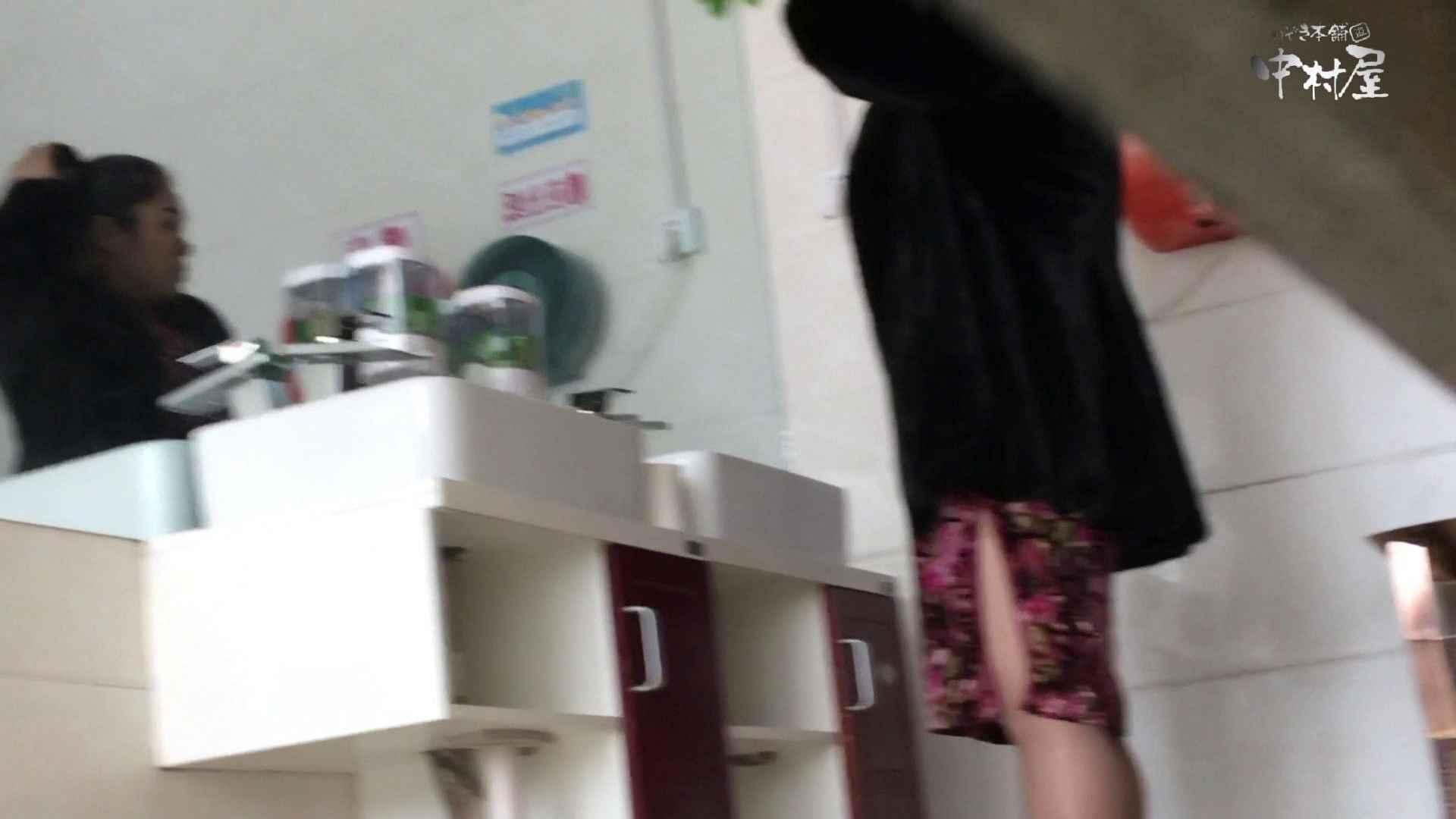 GOD HAND 芸術大学盗撮‼vol.110 投稿   盗撮シリーズ  94PIX 88