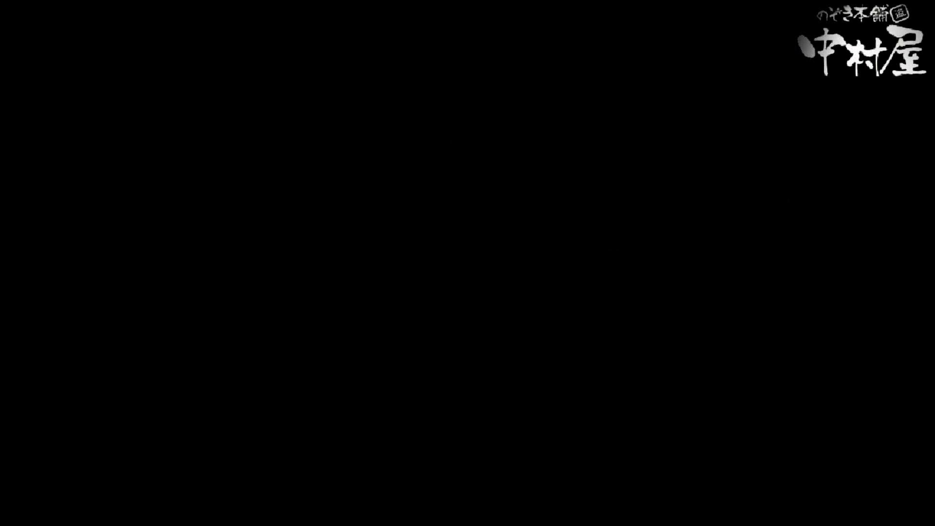 GOD HAND 芸術大学盗撮‼vol.113 洗面所編 えろ無修正画像 79PIX 38