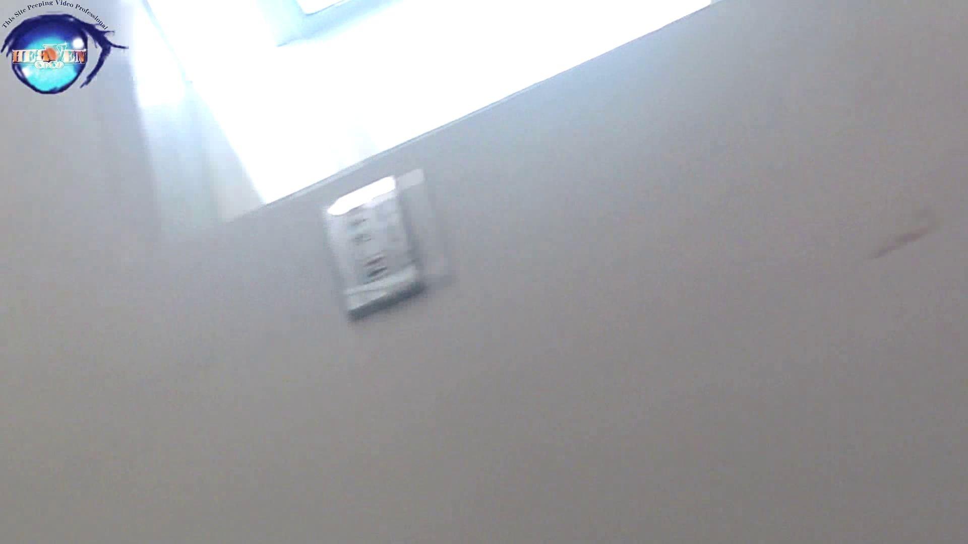 GOD HAND 芸術大学盗撮‼vol.12 洗面所編 おまんこ無修正動画無料 75PIX 17