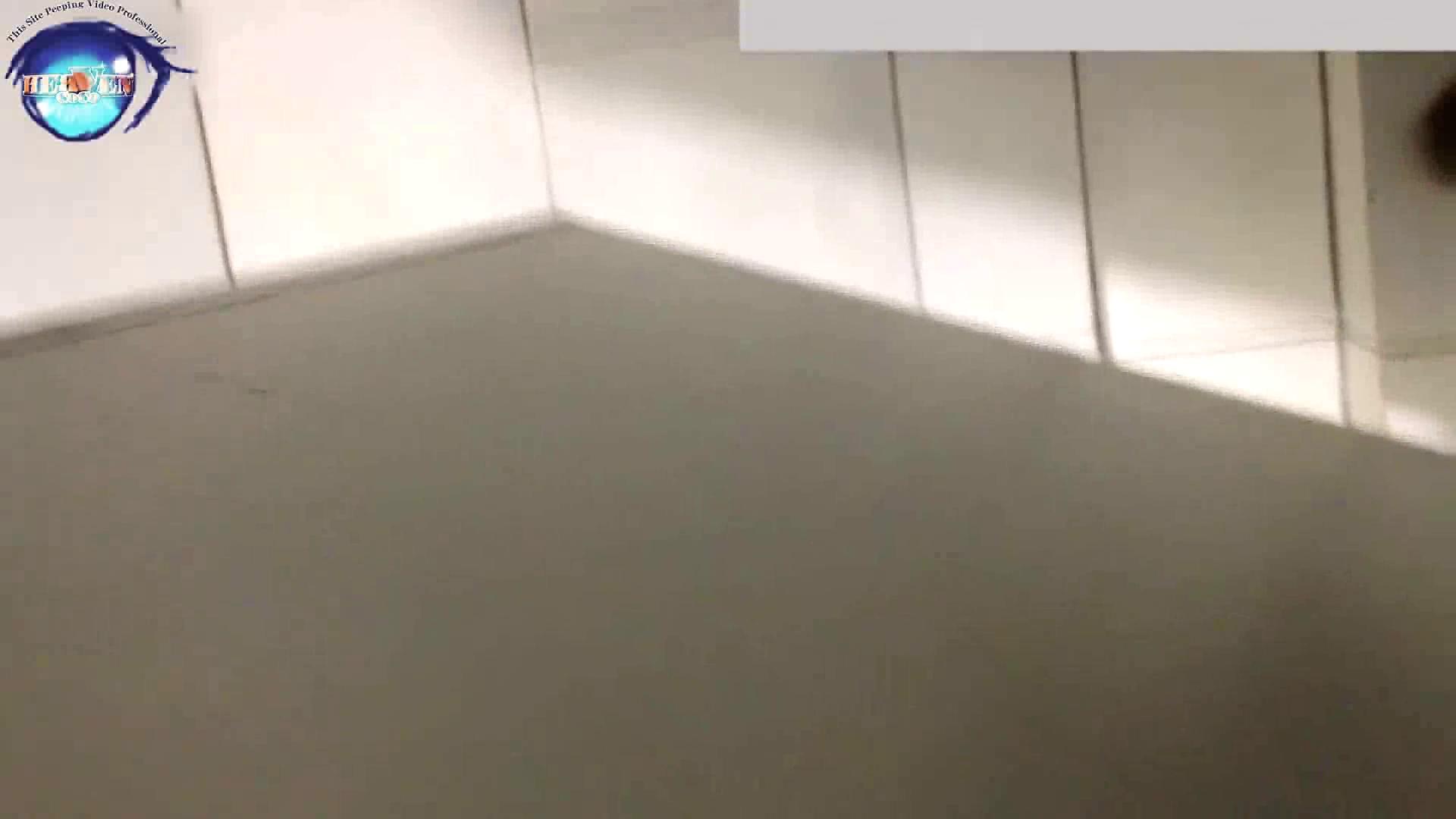 GOD HAND 芸術大学盗撮‼vol.14 洗面所編 | 盗撮シリーズ  76PIX 1