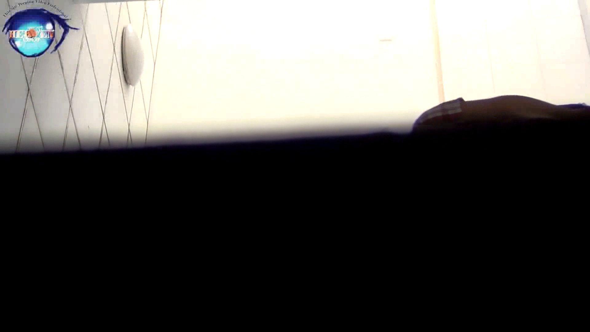 GOD HAND 芸術大学盗撮‼vol.14 洗面所編  76PIX 66