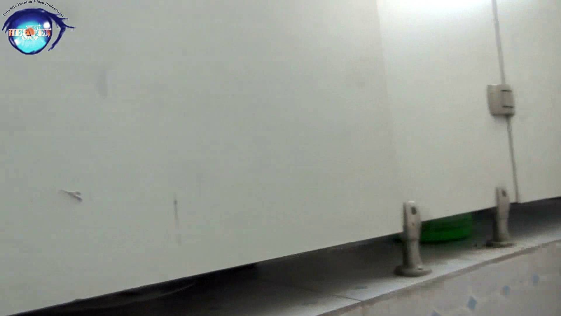 GOD HAND 芸術大学盗撮‼vol.14 洗面所編  76PIX 75