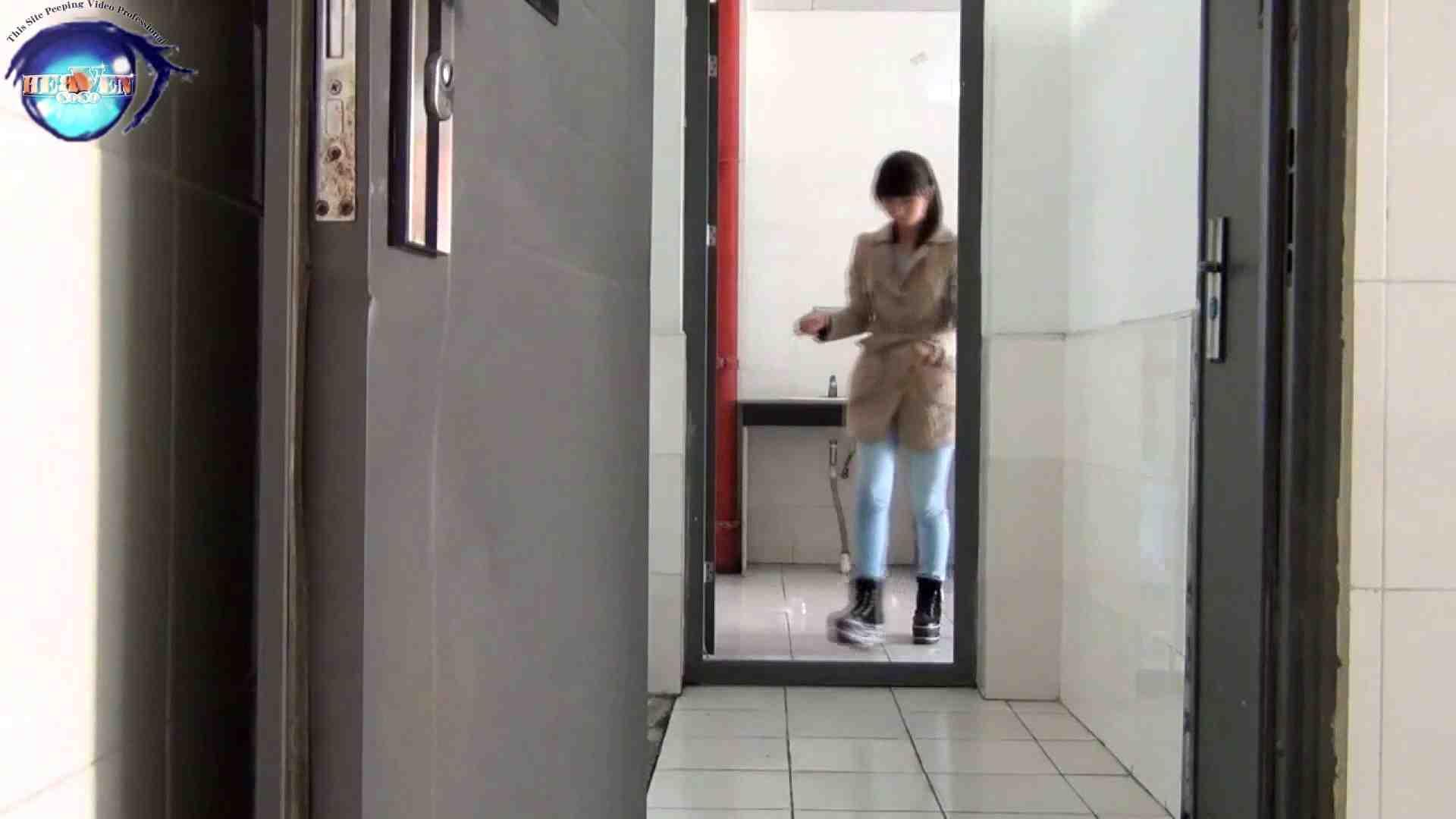 GOD HAND 芸術大学盗撮‼vol.18 投稿 | 洗面所編  97PIX 76