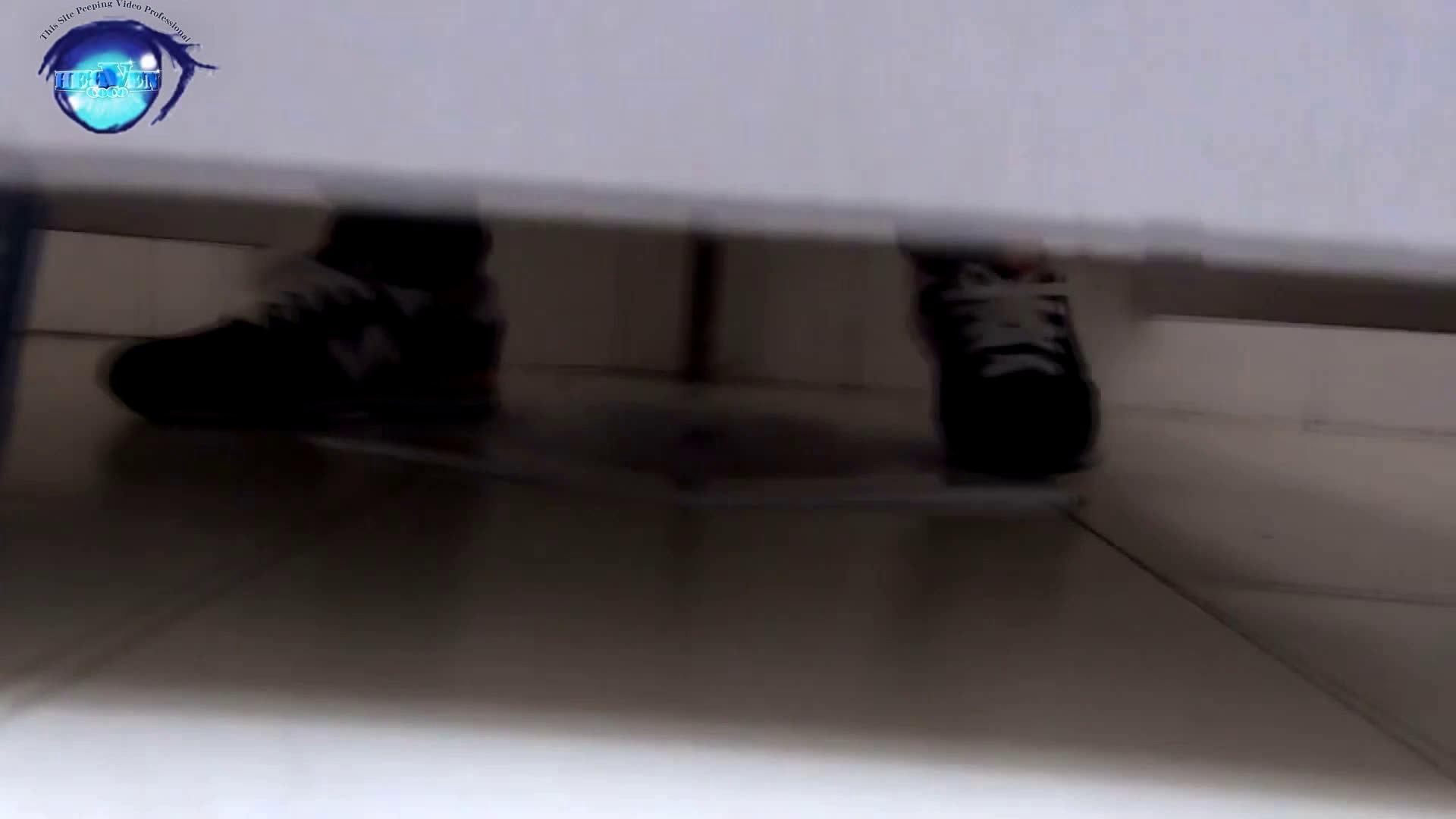 GOD HAND 芸術大学盗撮‼vol.26 洗面所編 | 盗撮シリーズ  113PIX 28