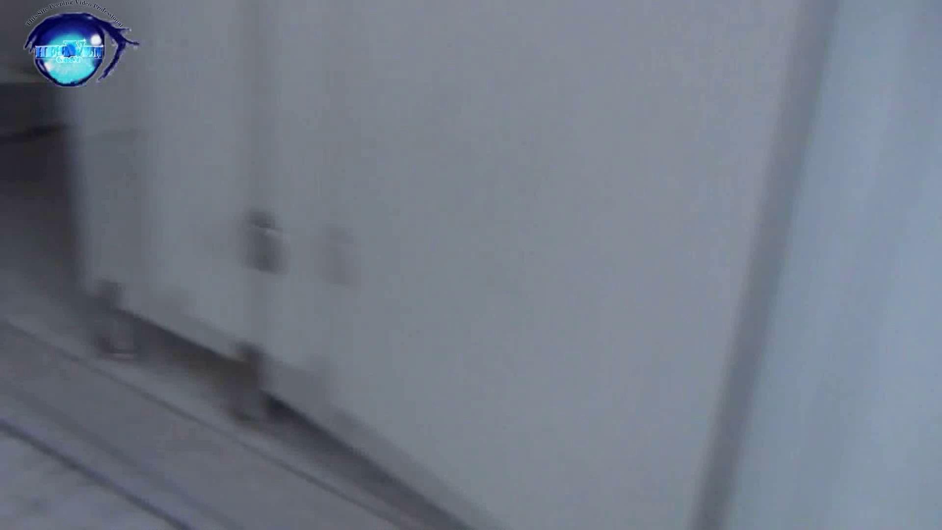 GOD HAND 芸術大学盗撮‼vol.26 投稿 オマンコ無修正動画無料 113PIX 98