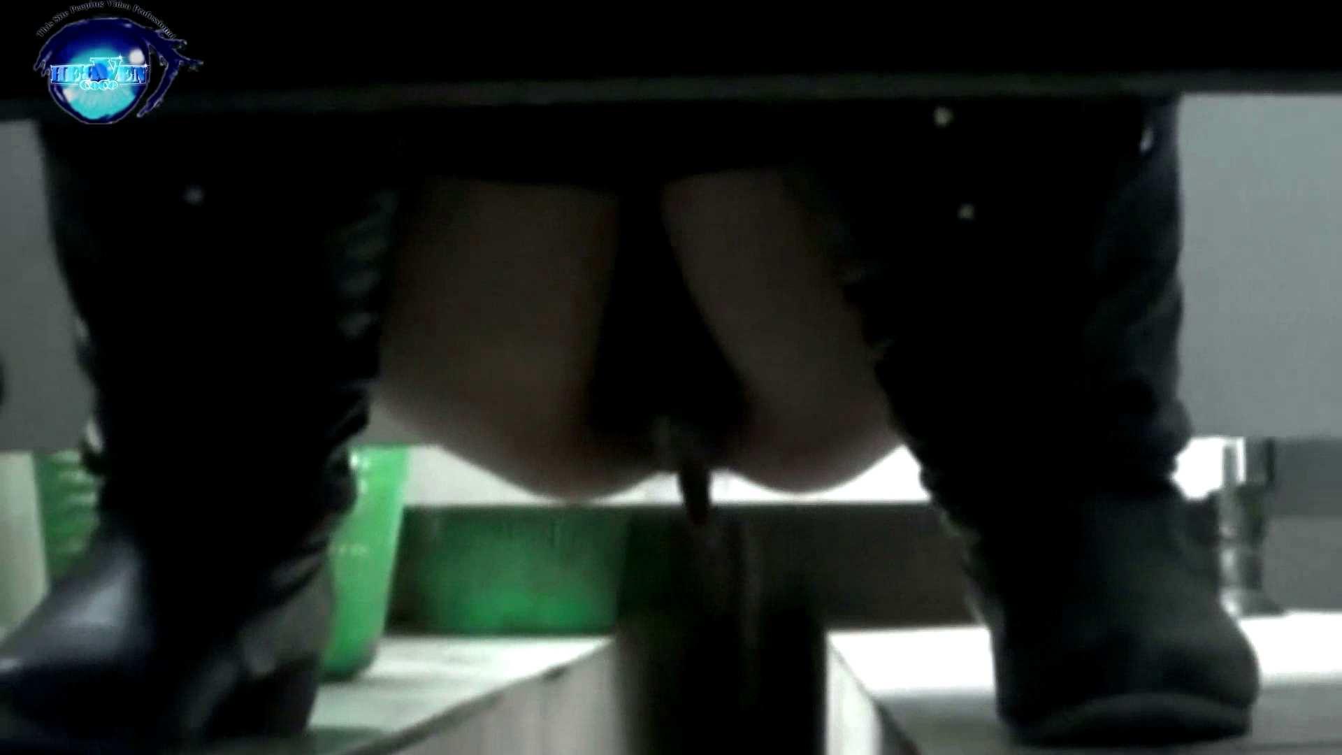 GOD HAND 芸術大学盗撮‼vol.29 洗面所編 ぱこり動画紹介 112PIX 8