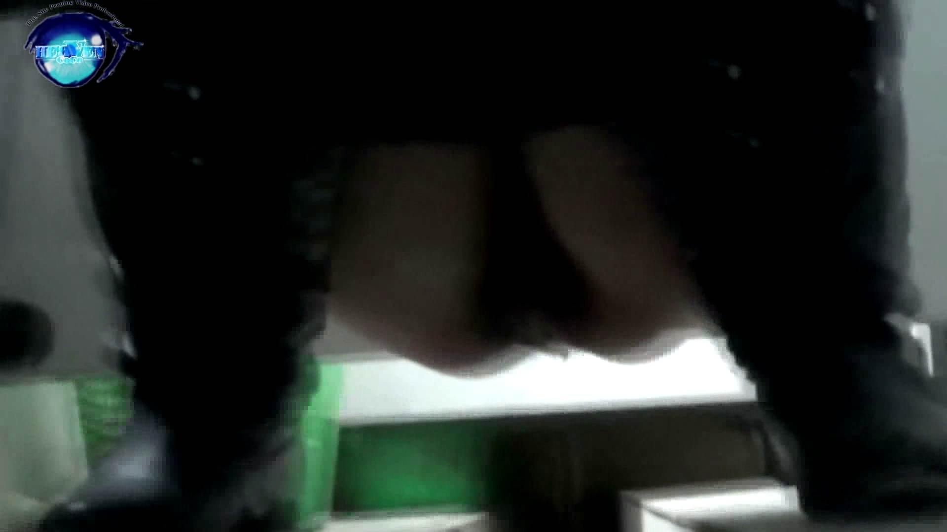 GOD HAND 芸術大学盗撮‼vol.29 盗撮シリーズ  112PIX 12