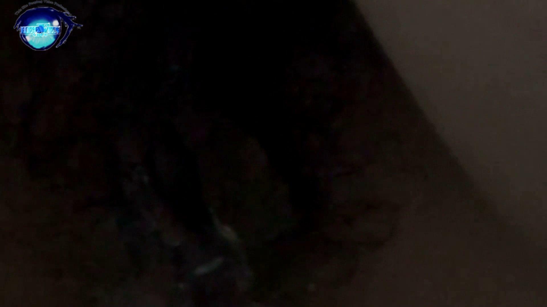 GOD HAND 芸術大学盗撮‼vol.29 盗撮シリーズ  112PIX 27