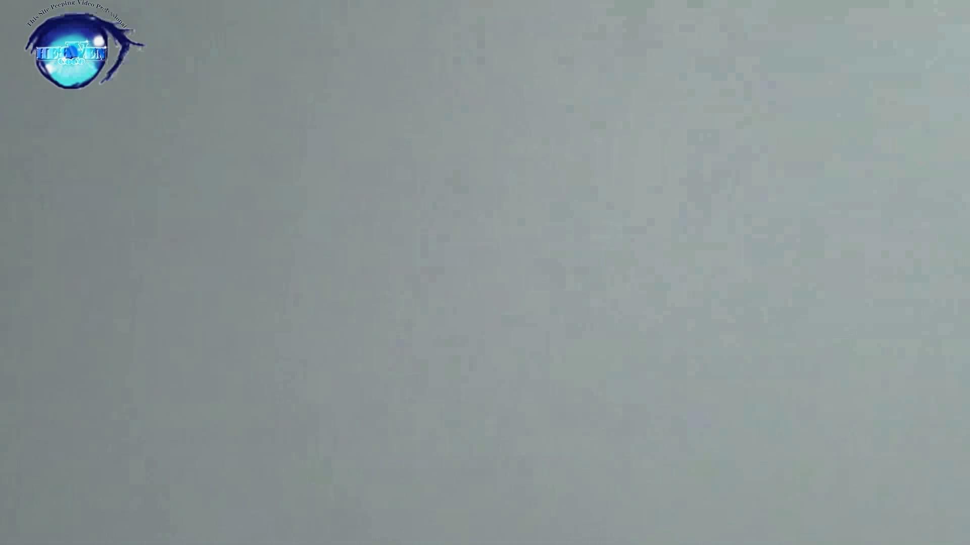 GOD HAND 芸術大学盗撮‼vol.29 盗撮シリーズ   投稿  112PIX 88