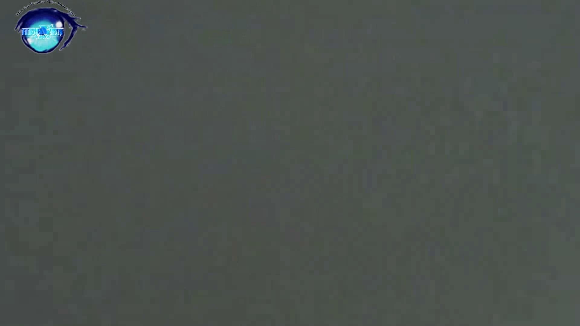 GOD HAND 芸術大学盗撮‼vol.29 盗撮シリーズ  112PIX 93