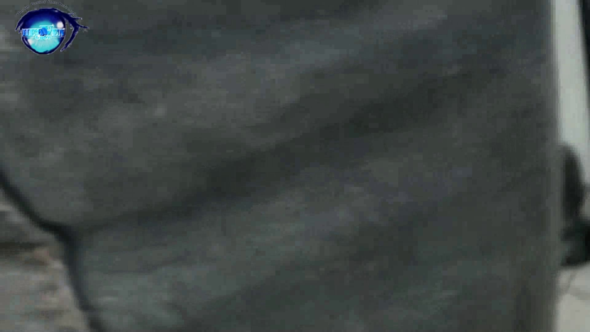 GOD HAND 芸術大学盗撮‼vol.29 盗撮シリーズ  112PIX 96
