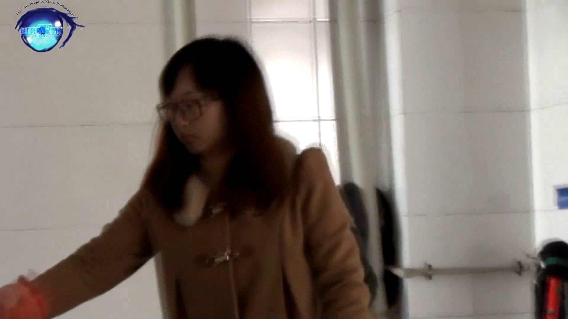 GOD HAND 芸術大学盗撮‼vol.34 盗撮シリーズ オメコ無修正動画無料 104PIX 35