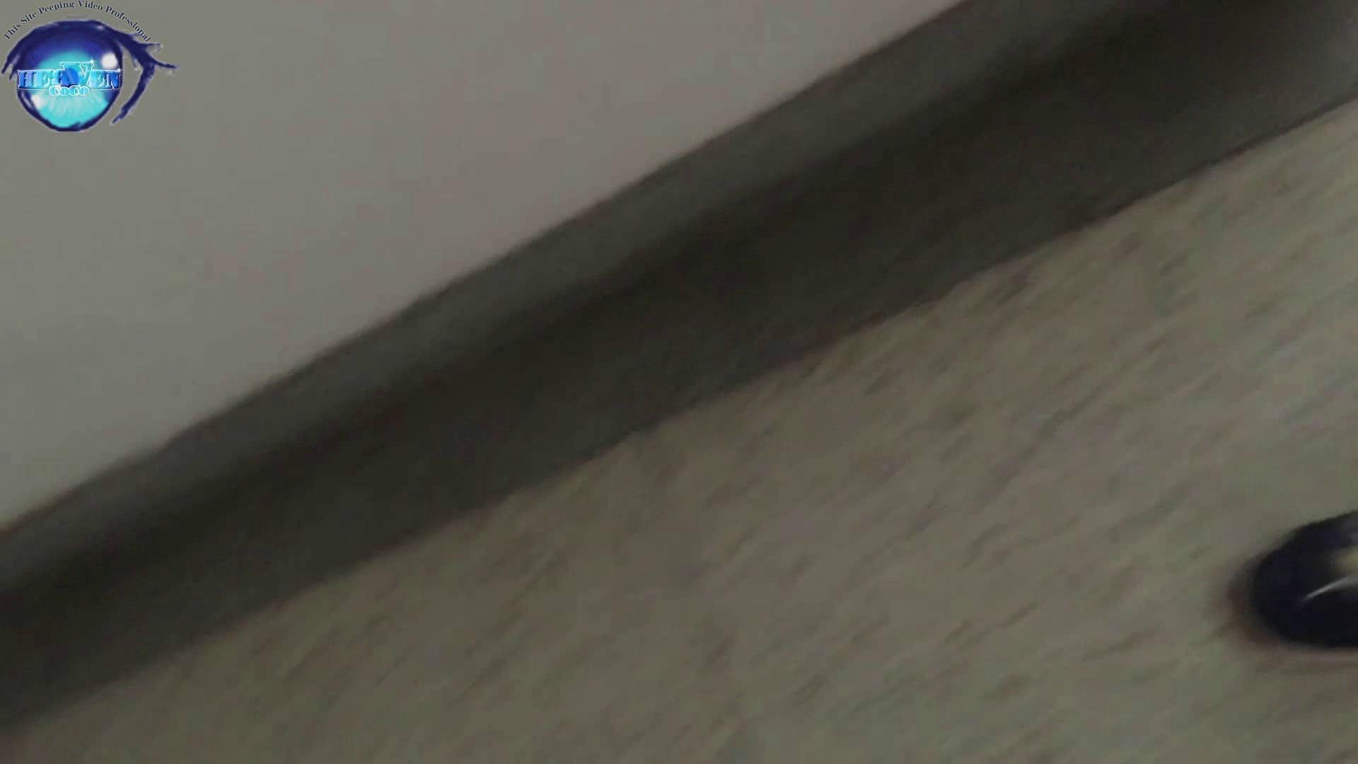 GOD HAND 芸術大学盗撮‼vol.43 洗面所編 ワレメ動画紹介 104PIX 2