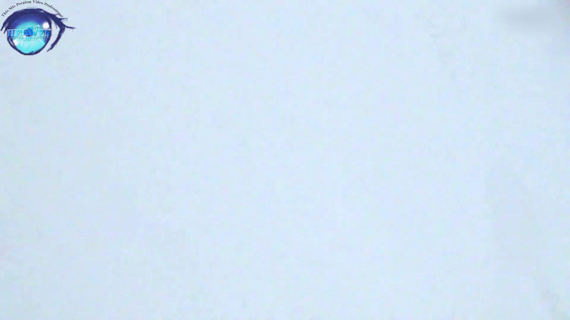 GOD HAND 芸術大学盗撮‼vol.43 盗撮シリーズ | 投稿  104PIX 22