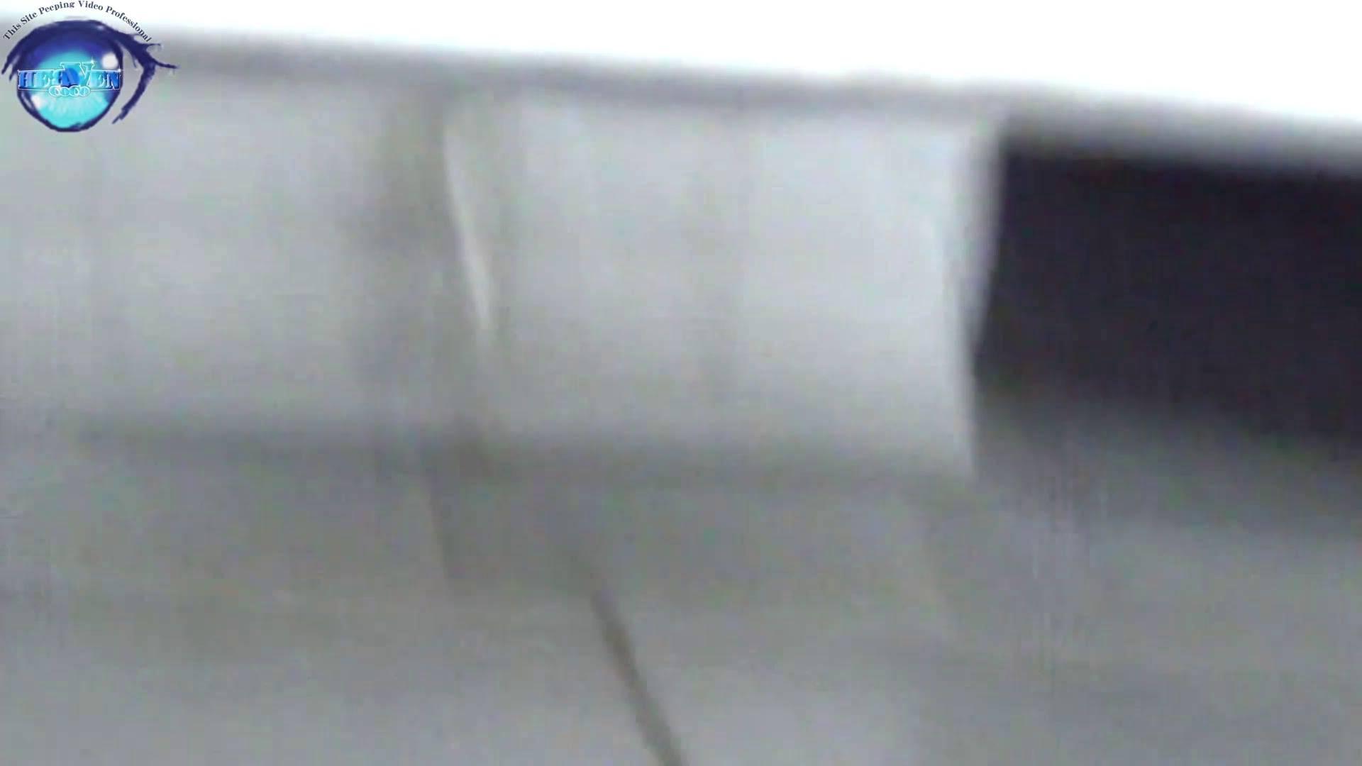 GOD HAND 芸術大学盗撮‼vol.45 盗撮シリーズ おめこ無修正画像 98PIX 77