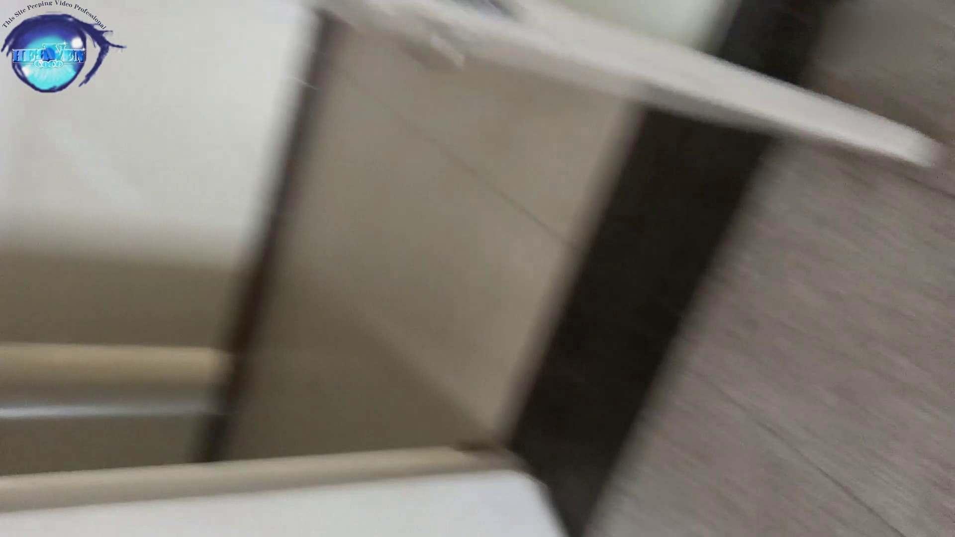 GOD HAND 芸術大学盗撮‼vol.49 投稿 | 盗撮シリーズ  110PIX 25