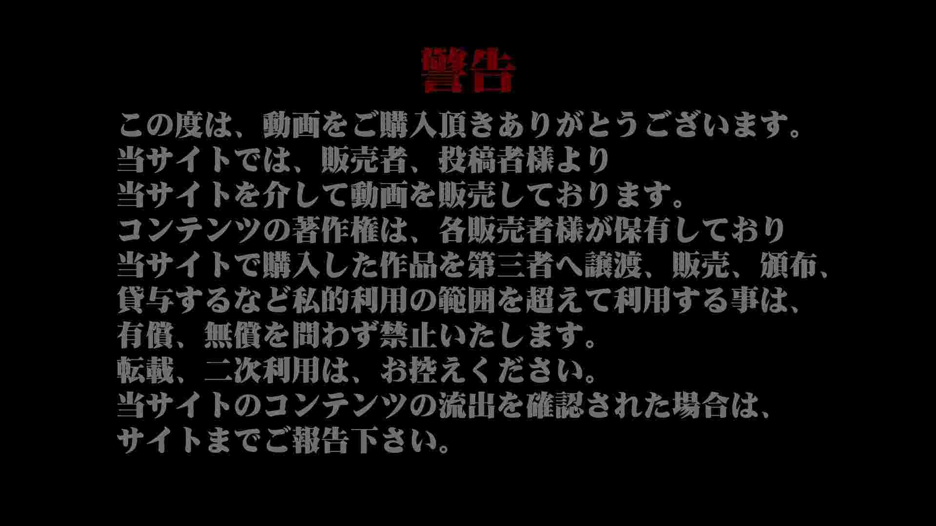 GOD HAND 芸術大学盗撮‼vol.50 投稿  91PIX 3