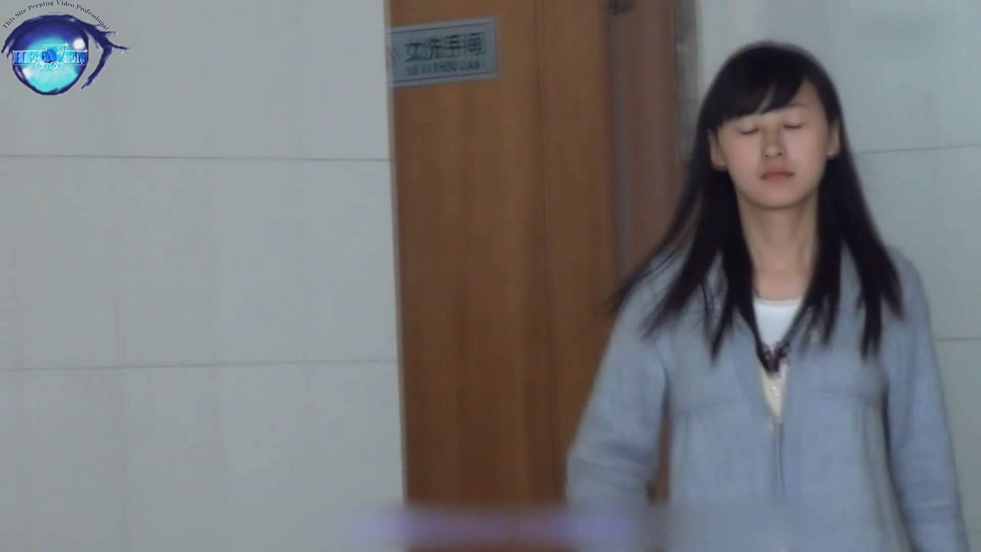 GOD HAND 芸術大学盗撮‼vol.52 盗撮シリーズ | 洗面所編  84PIX 34