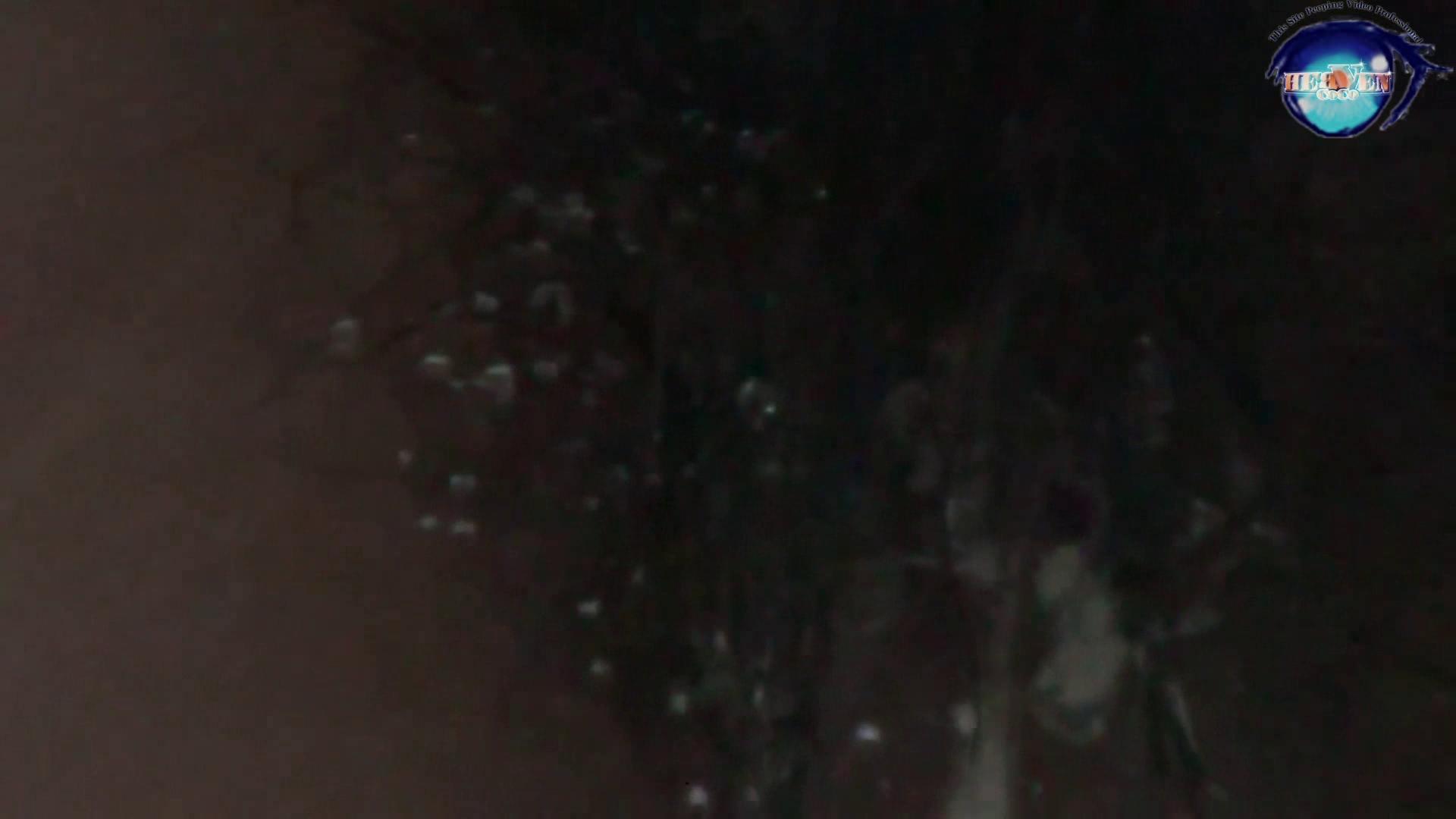 GOD HAND 芸術大学盗撮‼vol.53 盗撮シリーズ  88PIX 21