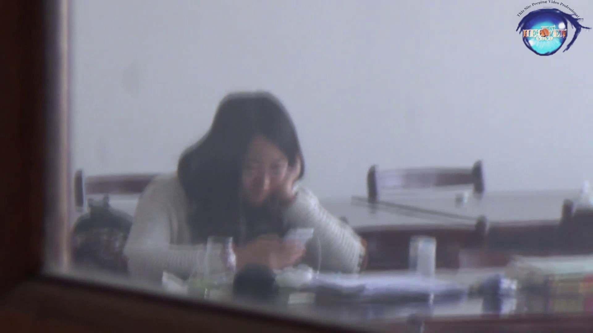 GOD HAND 芸術大学盗撮‼vol.53 洗面所編 われめAV動画紹介 88PIX 83