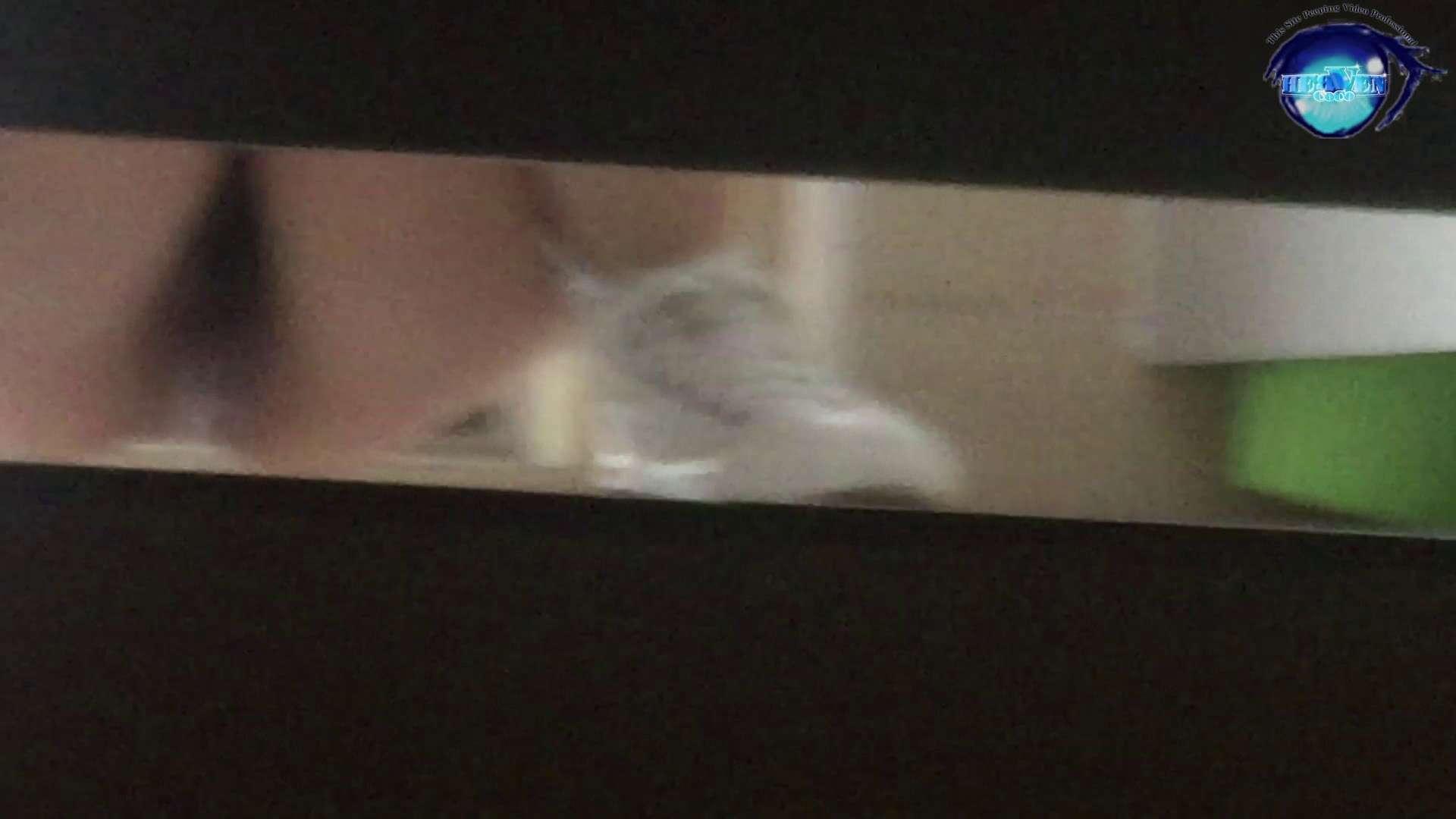 GOD HAND 芸術大学盗撮‼vol.70 洗面所編 ぱこり動画紹介 102PIX 53