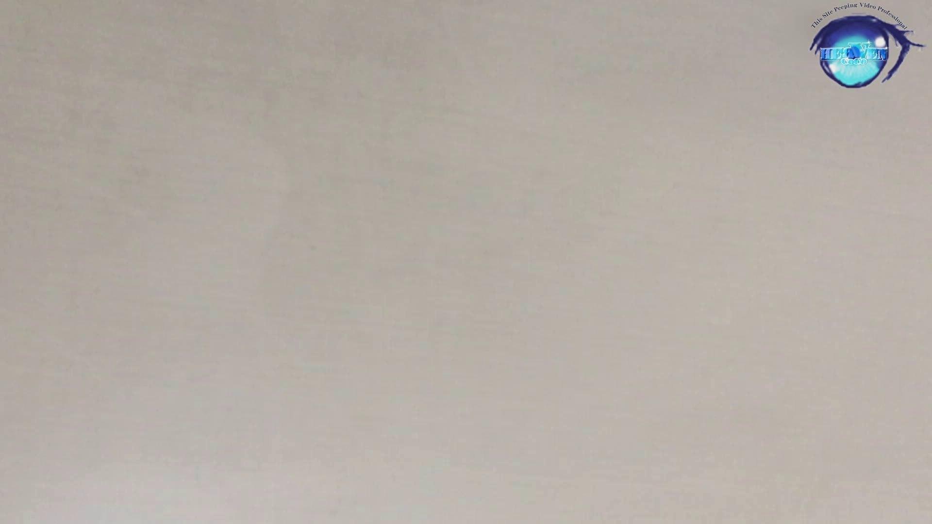 GOD HAND 芸術大学盗撮‼vol.74 投稿 SEX無修正画像 100PIX 20