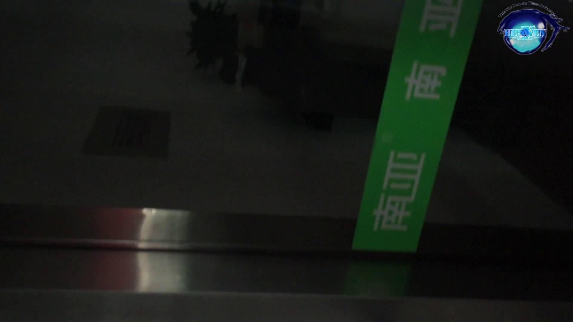 GOD HAND 芸術大学盗撮‼vol.74 投稿 SEX無修正画像 100PIX 32