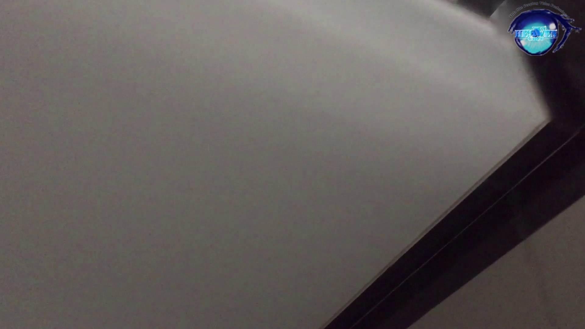 GOD HAND 芸術大学盗撮‼vol.74 洗面所編 | 盗撮シリーズ  100PIX 61