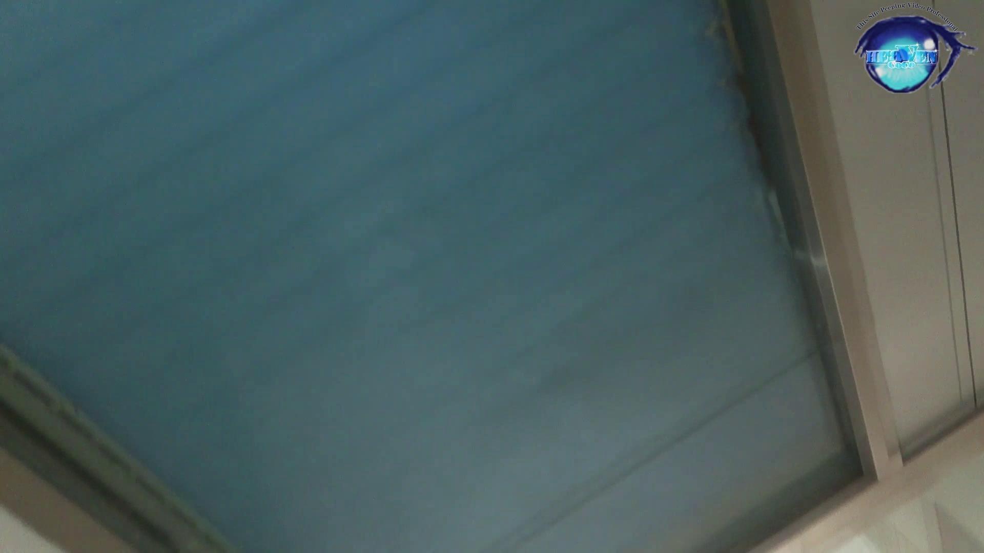 GOD HAND 芸術大学盗撮‼vol.75 盗撮シリーズ オマンコ動画キャプチャ 85PIX 41
