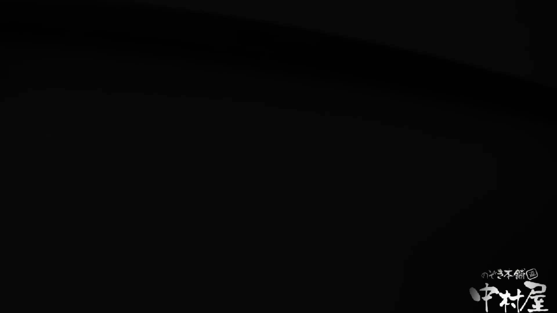 GOD HAND 芸術大学盗撮‼vol.76 盗撮シリーズ すけべAV動画紹介 84PIX 56