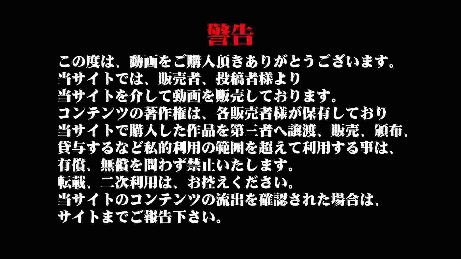 GOD HAND 芸術大学盗撮‼vol.78 洗面所編 ワレメ動画紹介 82PIX 2