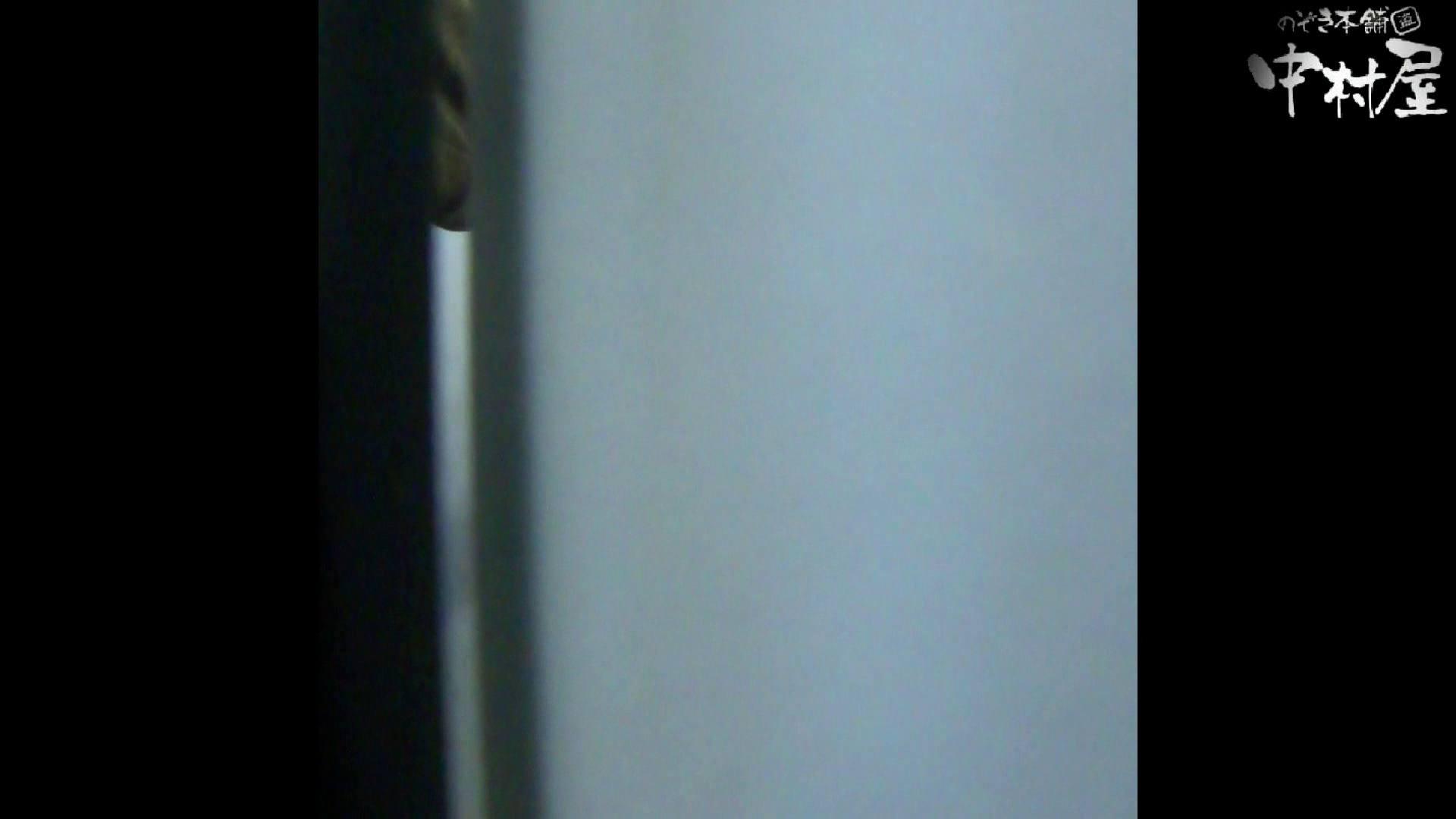 GOD HAND 芸術大学盗撮‼vol.78 洗面所編 ワレメ動画紹介 82PIX 5